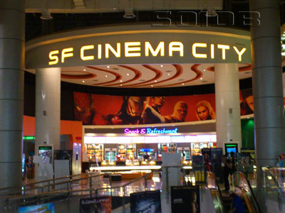 sf cinema city rayong