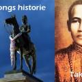 Rayongs historie