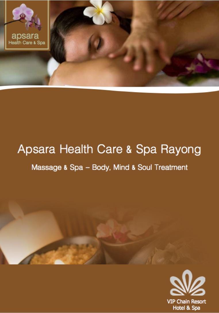 Apsara Frontpage